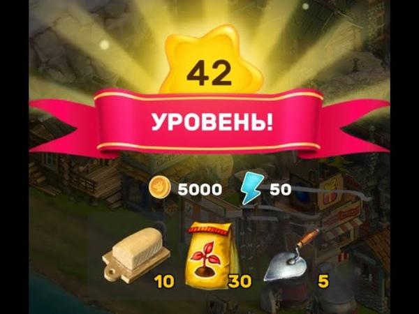 Klondike Adventures LEVEL 42 Клондайк на Андроид 42 уровень