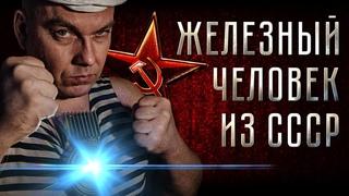 Железный человек из СССР или фонарик своими руками из элемента пельтье!