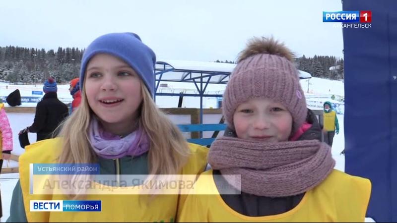 В Устьянской Малиновке завершилась зимняя Спартакиады учащихся России по лыжным гонкам