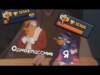 Когда слил катку из за одноклассника / Мойдодыр 2 2 8 Бравл старс анимация СМЕШНЫЕ МОМЕНТЫ