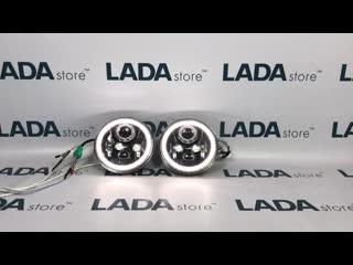 Светодиодные линзованные фары с дхо lada niva 4x4 / 2101 | lada store™
