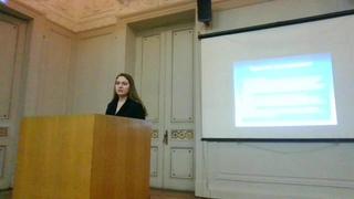 Лекция: Способы защиты авторских прав в условиях цифровизации