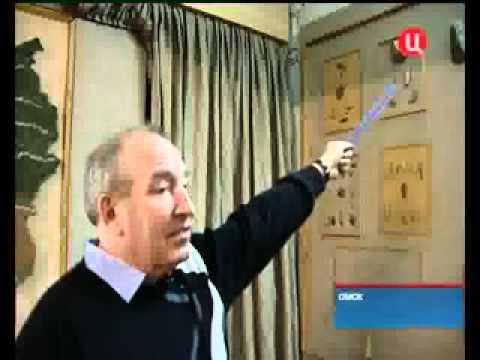 В Омске найдено подтверждение Асгарда Ирийского Новости ТВ Центр