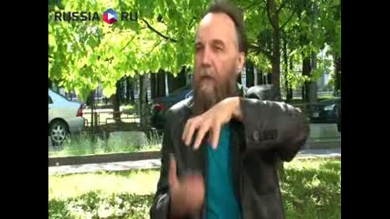 Дугин на Russia.ru. Эсхатологический лагерь Finis Mundi