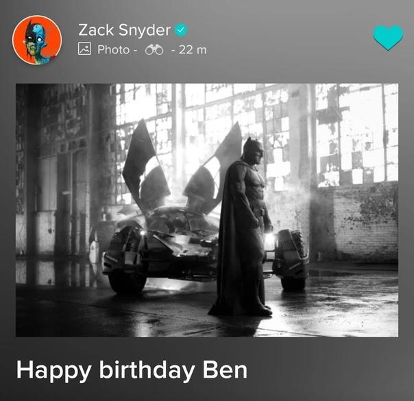 Зак Снайдер не забыл поздравить Бена Аффлека с днем рождения