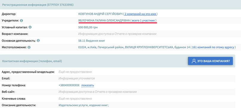 """Алёна Намлиева - Подробный разбор """"АллатРа"""" Опасности этого учения ZnEIYlcb9U8"""