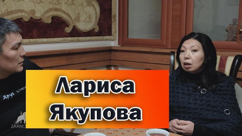 О политике с Саналом Убушиевым в гостях Лариса Якупова. Калмыкия. Элиста