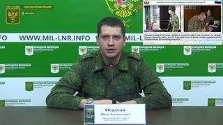 Каратели ударили по всей линии фронта в ЛНР