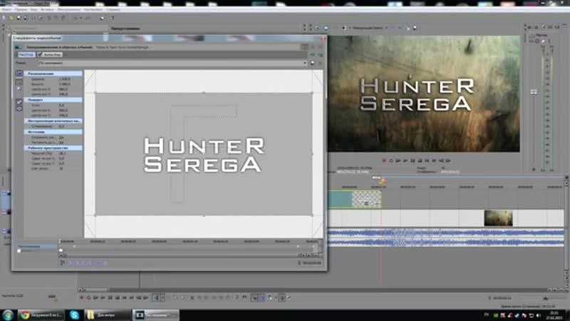 Sony Vegas Pro Как сделать интро для видео