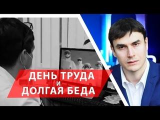 Сергей Шаргунов об отчаянии врачей в Курске и прозаике-онкологе, борющемся с эпидемией
