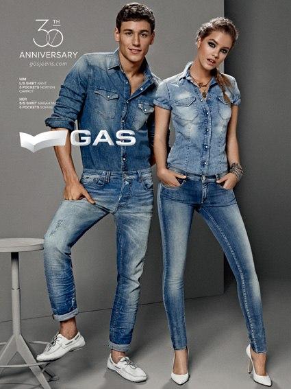 верн фото рекламы джинс они