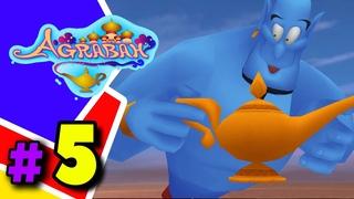 [PC] KINGDOM HEARTS HD 1.5   Kingdom Hearts   Agrabah    No Commentary ⚡ 5