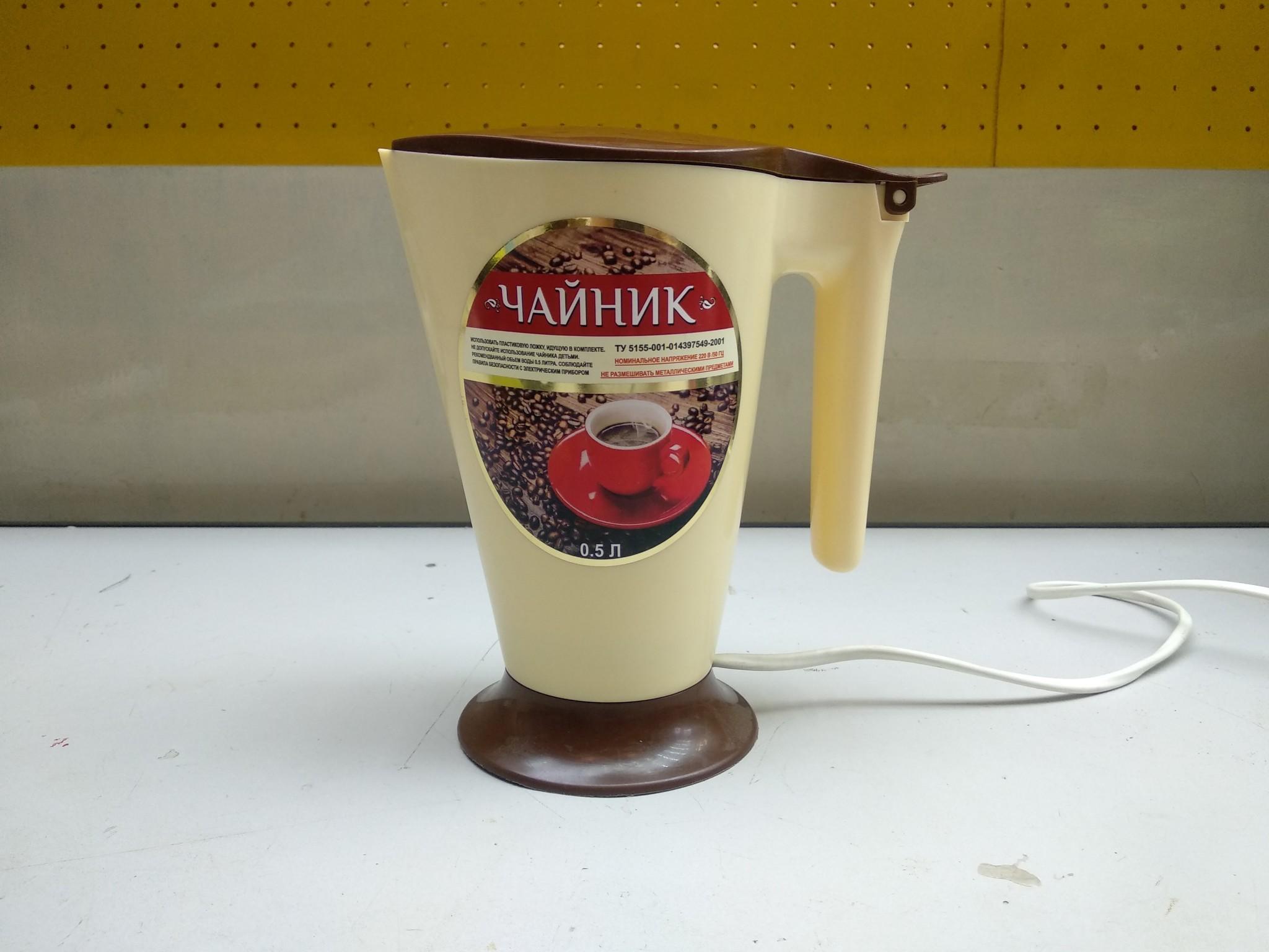 Чайник для быстрых и медленных самоубийств