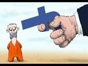 Cenzura znowu uderza! Czy Facebook chce zniszczyć Marsz Niepodległości J. Wasiukiewicz