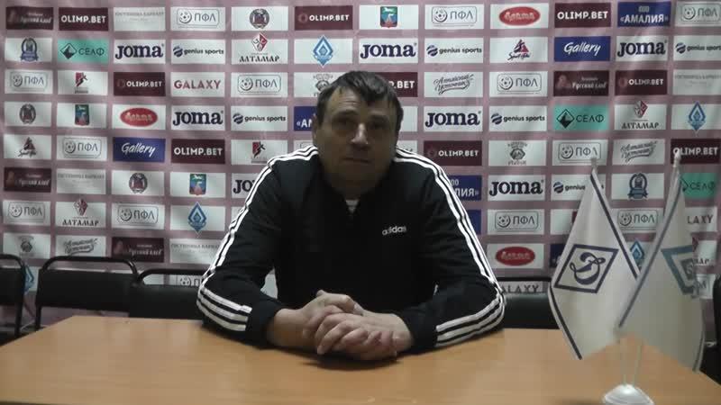 Пресс конференция Александра Суровцева