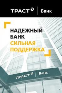 Банк евро транс
