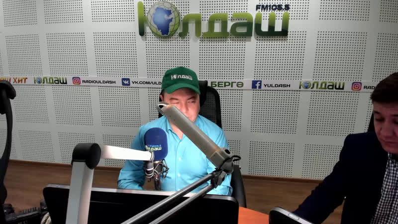 поздравления радио юлдаш выпуск 30 января популярный блог