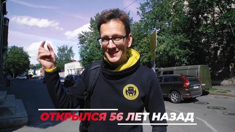 Супротек Апрохим в магазинах Проверка Академика